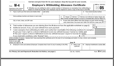 11 best photos of w 4 withholding form 2014 irs 2014 w 4 form 2016 pdf printable blank w 4