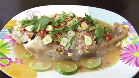 Di pesisir thailand, ikan segar banyak dan lezat dipanggang atau dikukus dalam wajan. Segmen Masakan - Ikan kukus Limau Nipis - YouTube
