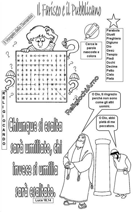 cruciverba illustrati per bambini da stare religiochiamo i giochi di religiocando