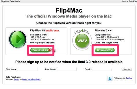 Wmvファイルをquicktimeplayerで再生する|macの便利なソフト