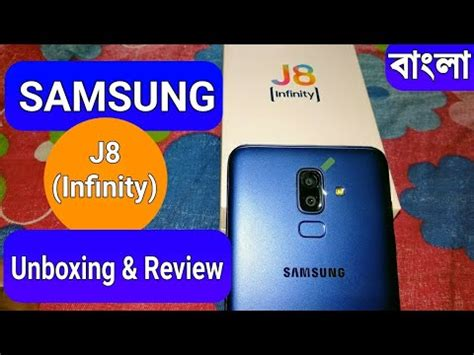 samsung galaxy j8 unboxing reviews in by all