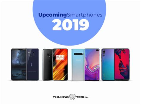 upcoming mobiles    support  foldable screens