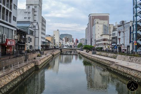 Fukuoka Japan - The Best Things to Do, Where to Stay, How ...