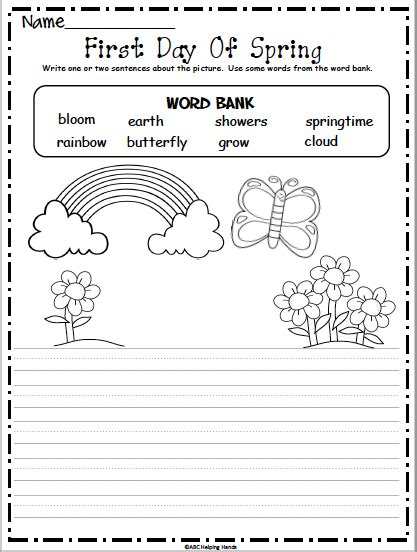 march  prep worksheets st grade madebyteachers