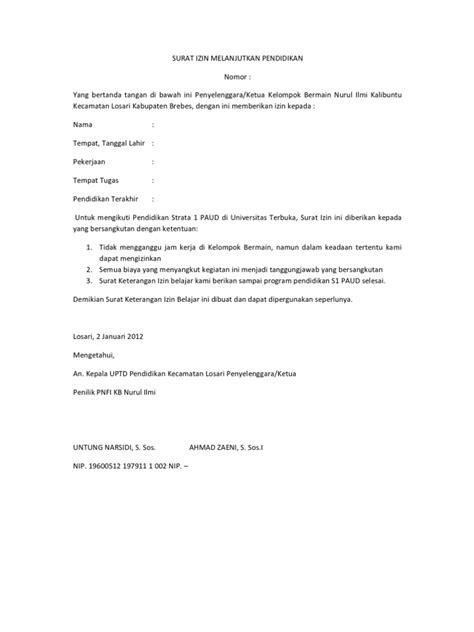 contoh surat pernyataan cuti kuliah force id