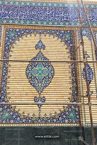 U0026quot, Buy, Islamic, Mosque, Tiles, With, Arabic, Calligraphy, In, Egypt