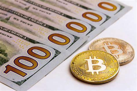 De seguro has oído hablar de la famosa moneda bitcoin; ¿Cómo ganar dinero con Bitcoin desde México? - E-trading México