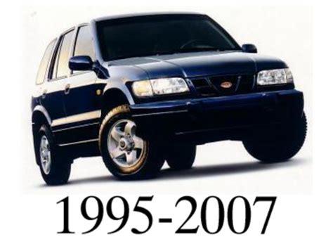 car service manuals pdf 1998 kia sportage regenerative braking kia sportage 1995 2007 service repair manual download download ma