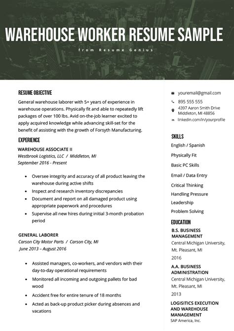 Warehouse Resume Template by Warehouse Worker Resume Exle Writing Tips Resume Genius