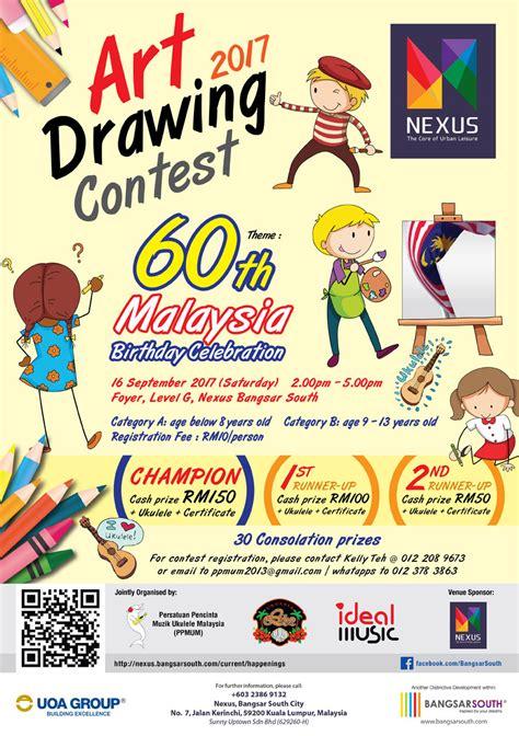 art drawing contest  nexus
