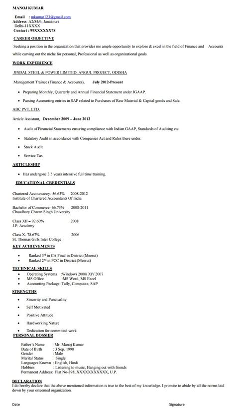 Resume Tutorial Point by Search Skills Format Of Resume