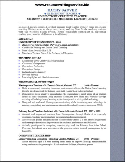 see elementary resume sle here resume writing