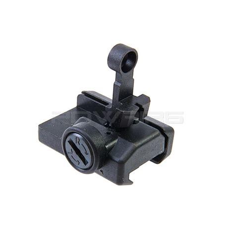 vfc mp folding rear sight