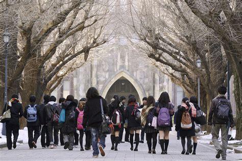 university  tokyo maintains reputation  top