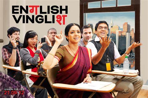 Image result for English Vinglish