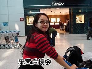 Victoria f(x) Pre-Debut Picture | tefaniarofidha