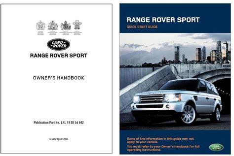 car repair manuals online pdf 2006 land rover lr3 transmission control payloadz