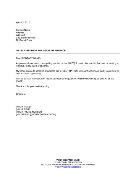 request  leave  absence template word