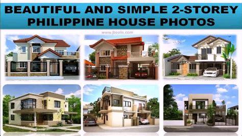 million pesos house design philippines youtube
