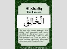 The 99 Names of Allah Creative Motivations