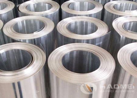 aluminium cladding insulation haomei aluminum jacketing