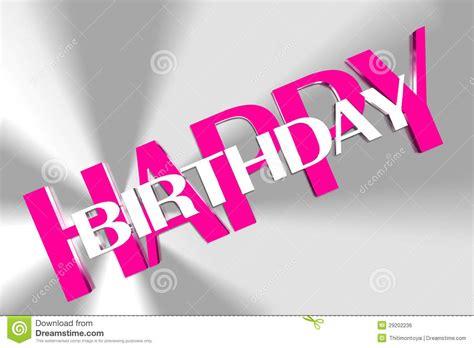 3d Happy Birthday Photo by 3d Happy Birthday Royalty Free Stock Image Image 29202236