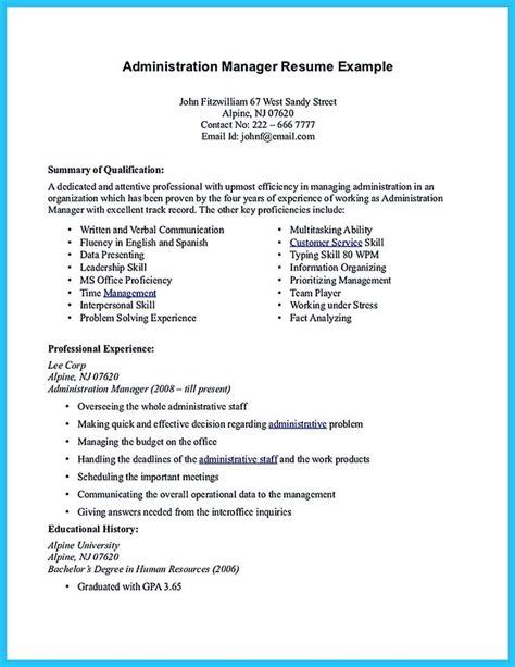 resume skills wpm