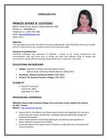 college student resume no experience pdf files résumé hiring librarians