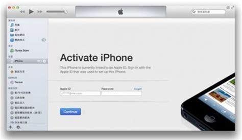 activate iphone comment activer un iphone se 6s plus 6s 6 plus 6