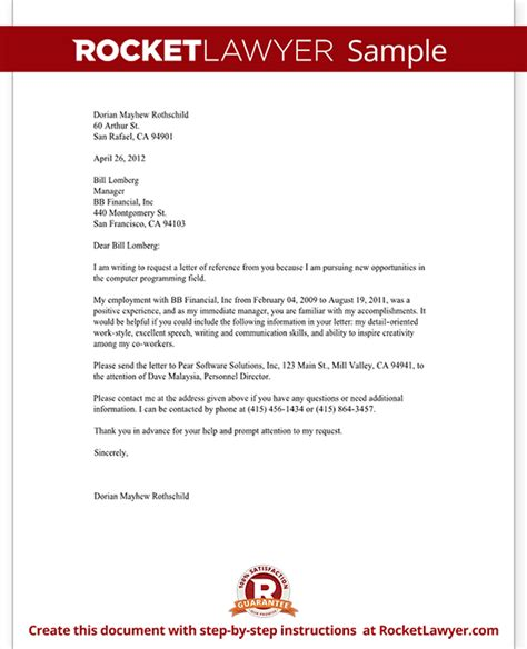 Employment Reference Request Template by Employee Reference Letter Request Template Rocket Lawyer