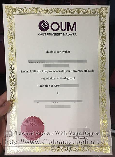 buy oum fake diploma open university malaysia fake degree