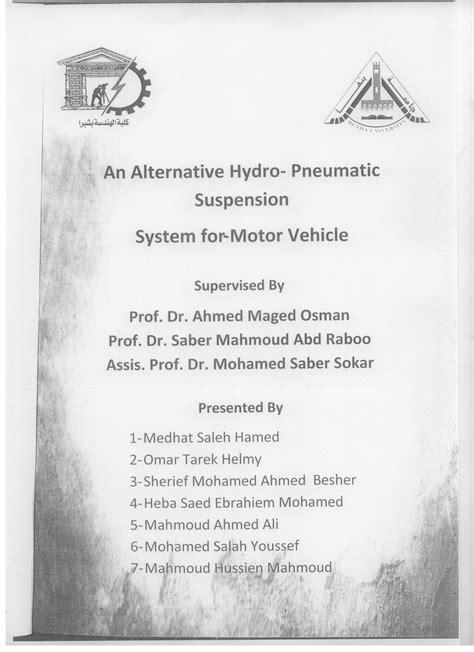 Benha University Graduation Projects