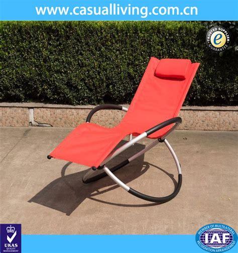 fun pliage  gravite vague chaise longue ronde cadre