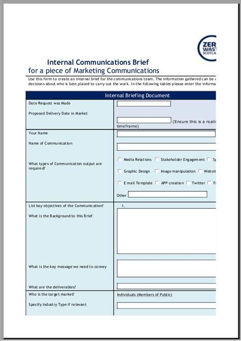 internal communications  form hwu