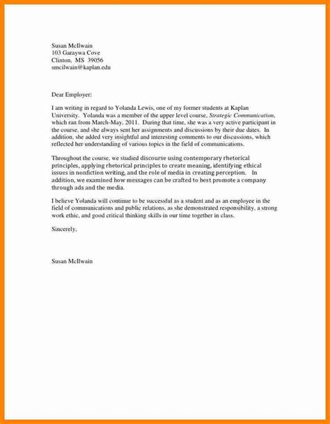 letter of recommendation from employer inѕріrаtіоnаl recommendation letter from employer letter 12830