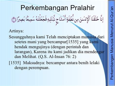 Janin Dalam Quran 11 Perkembangan Anak Menurut Konsep Islam