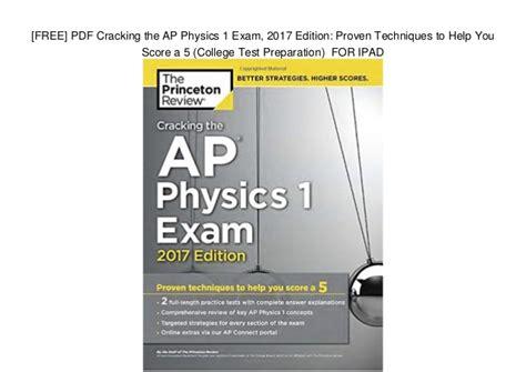 Physics Homework Help Free by Physics Help Free Physics Homework Help 2019 02 27