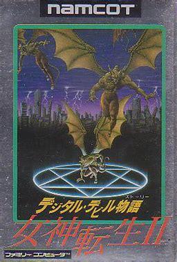 digital devil story megami tensei ii wikipedia