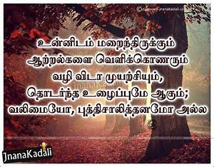 Best tamil kavithaigal about Life Success with Wallpapers ...
