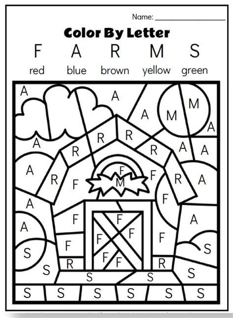 farm animal printables  preschool farm coloring pages