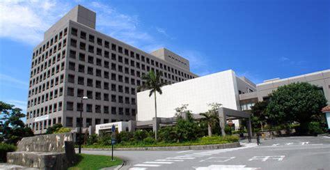 琉球 大学 偏差 値