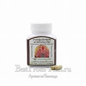 Herbal one garcinia для похудения 100 капсул отзывы