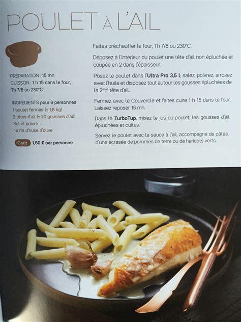 recette poulet ultra pro   site culinaire populaire