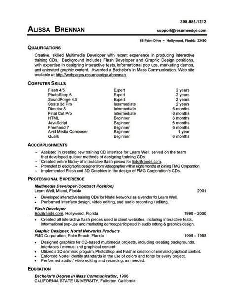 resume format key skills computer skills resume job