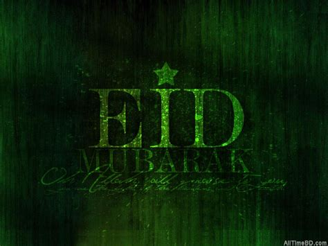 images funny picture gallery eid mubarak beautiful