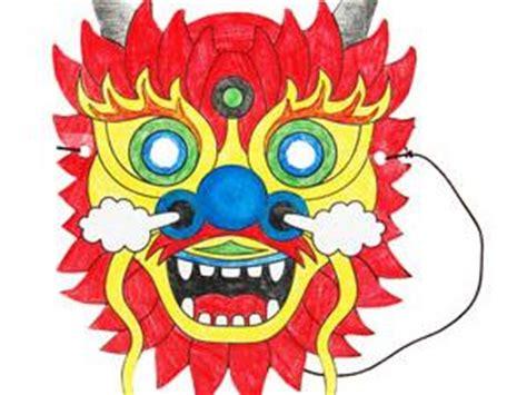 chambre hello bebe masque chinois par fantasykids