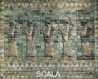 Civiltà Persiana Scala Archives Risultati Ricerca Mattoni