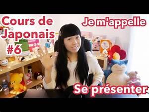 Cours De Japonais Youtube : cours de japonais 6 se pr senter hajimemashite je m appelle youtube ~ Maxctalentgroup.com Avis de Voitures