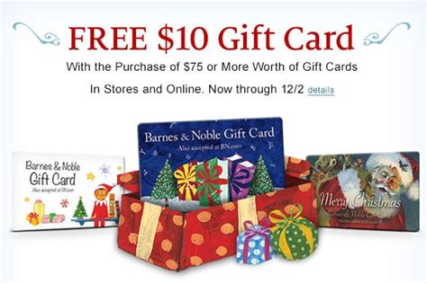 barnes and noble gift card free 10 barnes and noble gift card wyb 75 or more in