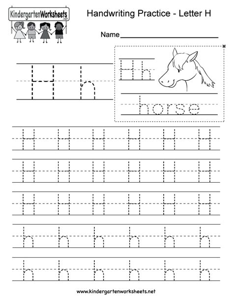 letter h writing practice worksheet free kindergarten